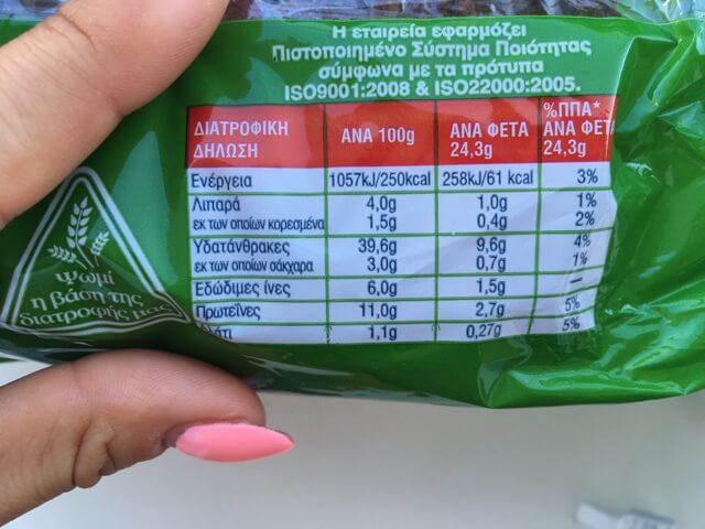 Görög diétás teljeskiőrlésű kenyér