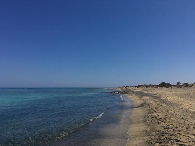 Chrissi strand