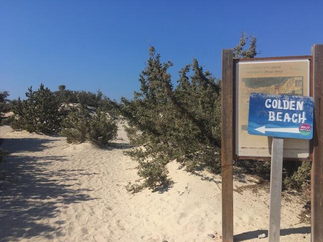 Golden Beach Chrissi