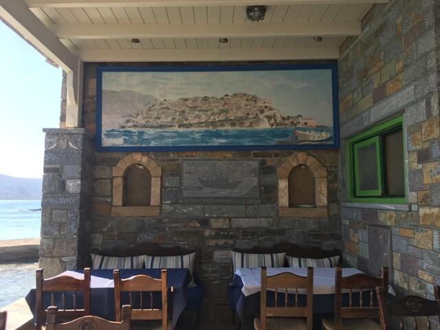 Plaka taverna