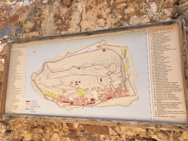 Spinalonga térkép