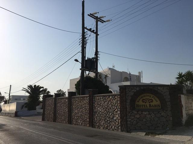 Karterados Santorini