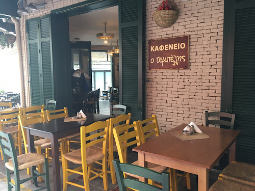 Kafeneio - Heraklion
