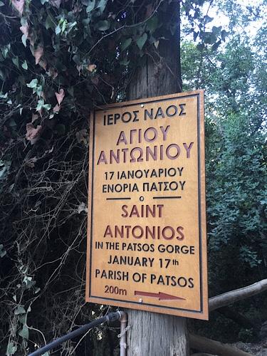 Patsos-szurdok Rethymno látnivaló