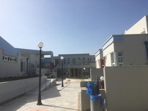 Egyetem Rethymno