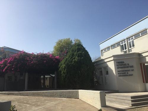 Egyetem Kréta