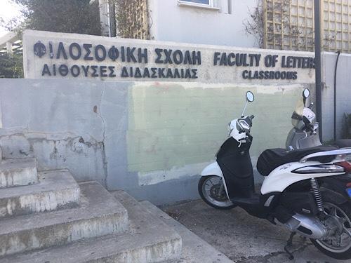 Kréta egyetem