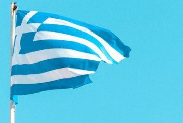 Görög nyelvtanulás